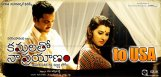 telugu-movie-kamalatho-naa-prayanam-nominates-for-