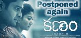 kanam-movie-postponed-again-saipallavi