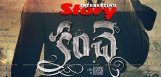 varun-tej-kanche-movie-story