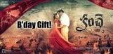 varun-tej-kanche-trailer-on-pawan-kalyan-birthday