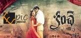 varun-tej-kanche-movie-promotions
