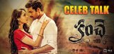 celebrities-appreciating-varun-tej-kanche-trailer