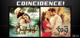 common-factors-between-kanche-and-magadheera