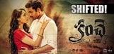kanche-movie-audio-release-in-vishakaptnam