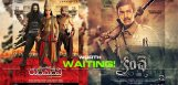 kanche-rudramadevi-movie-release-dates