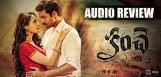 varun-tej-kanche-movie-audio-review