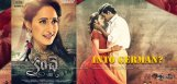 speculations-about-kanche-movie-to-dub-in-german