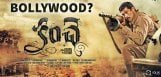 kanche-movie-to-be-remade-in-hindi
