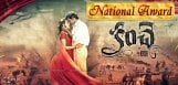 kanche-wins-best-regional-film-telugu-award