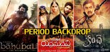 kanche-rudramadevi-baahubali-movie-stories