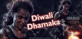 kangana-ranaut-dhaakad-on-diwali