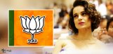 kangana-ranaut-join-bjp-soon