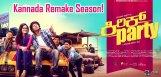 kannada-remakes-in-telugu-details