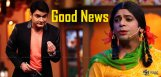 popular-comedian-kapil-sharma-new-comedy-show