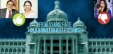 Film-stars-fate-in-Karnataka-elections