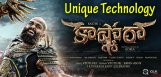 3dface-technology-in-karthi-kashmora-film