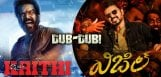 tamil-movies-hungama-tollywood