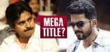 karthi-use-pawan-kalyan-movie-title