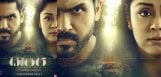 Karthi-Donga-Have-Jyothika-Key-Role