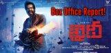 Final-Box-Office-report-of-Karthi-Khaidi