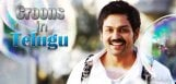 Karthi-croons-a-song-in-Telugu