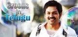 Karthi-croons-a-song-in-Telugu
