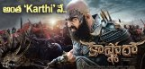 discussion-on-karthi-kaashmora-talk