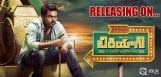 Karthi-to-serve-Biriyani-on