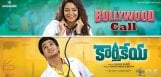 nikhil-swathi-Karthikeya-remake-in-bollywood