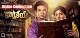 karthikeya-movie-collections-in-murugan-hundi