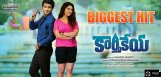 karthikeya-biggest-small-film-of-year-2014