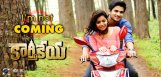 karthikeya-movie-release-postponed