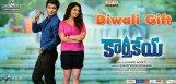 nikhil-swathi-Karthikeya-gets-release-date