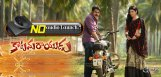 no-audio-launch-for-pawankalyan-katamarayudu