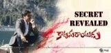 katamarayudu-title-secret-revealed-pawankalyan