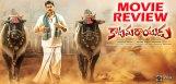 katamarayudu-movie-review-ratings-pawankalyan