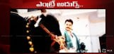 pawankalyan-entry-scene-in-katamarayudu-film