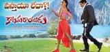 katamarayudu-movie-weekend-collections-report