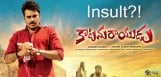 pawan-kalyan-katamarayudu-shows-cancelled