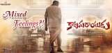 Mixed-Feelings-On-Katamarayudu-Posters