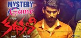 vishal-new-movie-kathakali-latest-news