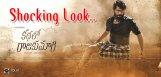 nararohit-kathalo-rajakumari-first-look-details