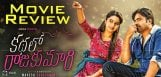 kathalo-rajakumari-review-ratings-details