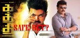chiranjeevi-remakes-vijay-kaththi-movie