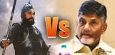 trolls-on-kattappa-chandrababu-naidu