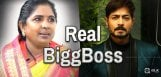 singer-baby-is-compared-as-bigg-boss