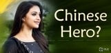 keerthy-suresh-next-movie-with-chinese-man
