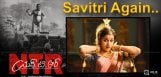 keerthy-suresh-as-savitri-in-ntr-biopic-details-