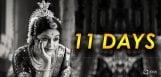 keerthy-suresh-mahanati-movie-details-