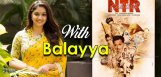 keerthy-suresh-in-balakrishna-details-